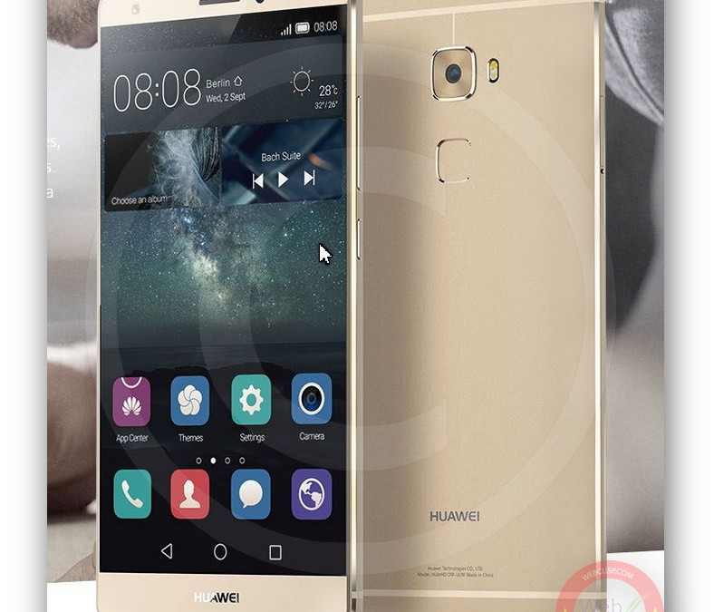 Huawei Mate S – Android Phablet with Fingerprint 2 and Weighing Sensor